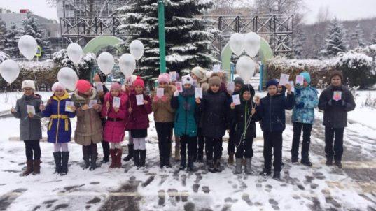 В Пятигорске прошел день памяти жертв ДТП