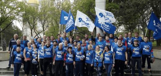 Велопробег к 72-й годовщине Победы завершился в п.Энергетик