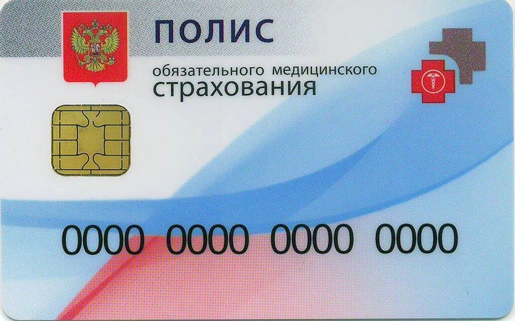 energetik 20170523 11 - На Ставрополье началась выдача электронных полисов ОМС