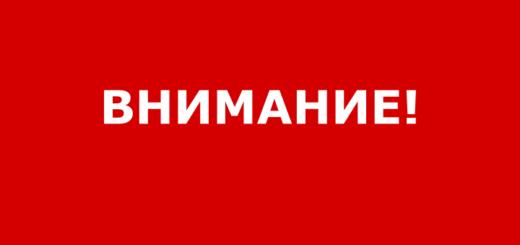 logo ahtung