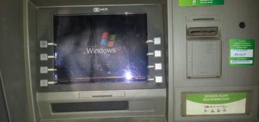 2017 06 05 17 49 12 520x245 - Не работает банкомат Сбербанка
