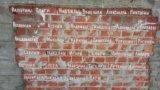 energetik 20170607 5 1 160x90 - Именной кирпичик. Спасо-Преображенский храм п.Энергетик