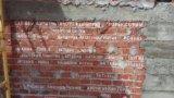 energetik 20170607 7 160x90 - Именной кирпичик. Спасо-Преображенский храм п.Энергетик