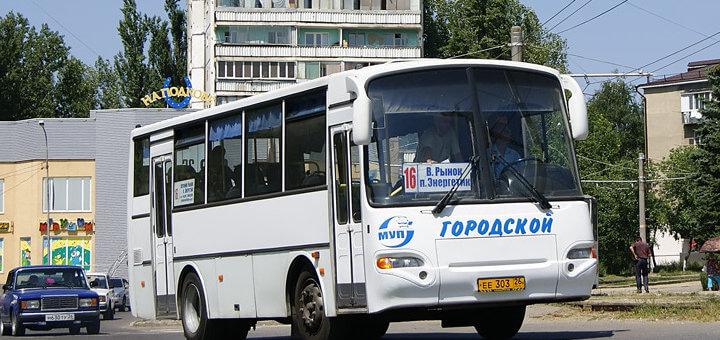 energetik 20170607 720x340 - Транспорт