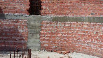 Именной кирпичик. Спасо-Преображенский храм п.Энергетик