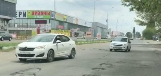 После критики в соц.сетях и СМИ в Пятигорске починят аварийную дорогу