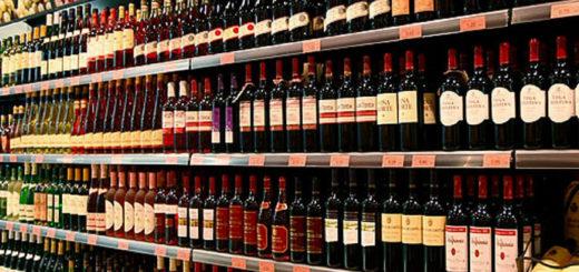 energetik 20170622 520x245 - Законопроект о запрете онлайн-витрин алкоголя