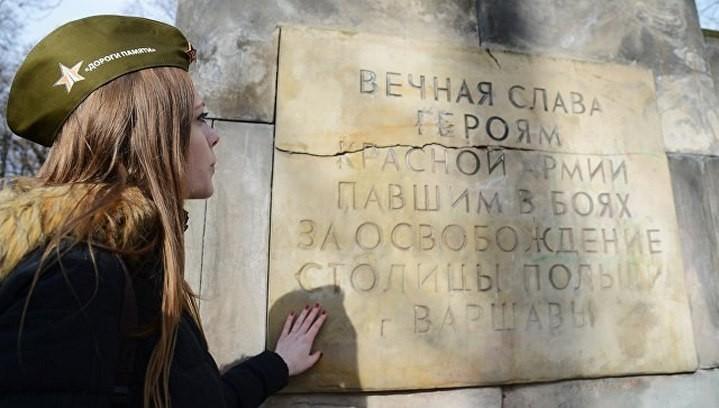 В Госдуме предложили вернуть останки советских солдат из Польши