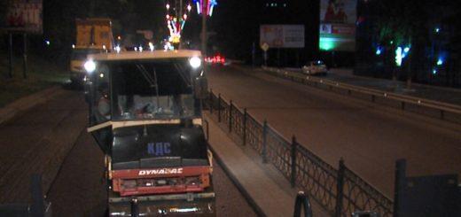 energetik 20170628 1 520x245 - Ночной ремонт дорог в Пятигорске