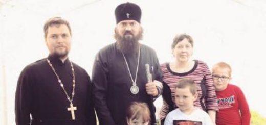 energetik 20170628 520x245 - Епархия продолжит поддерживать семью священника