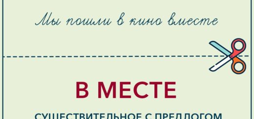 energetik card 0001 520x245 - А Вы знаете, что ... ? (001)