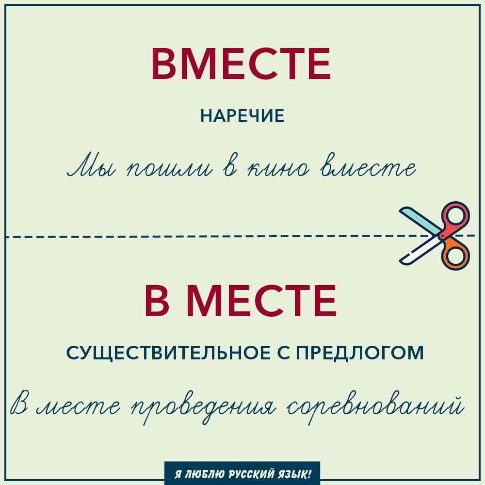 energetik card 0001 - А Вы знаете, что ... ? (001)