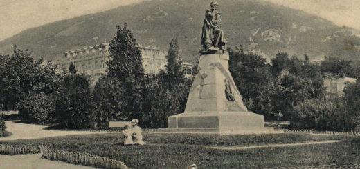 retro pyatigorsk