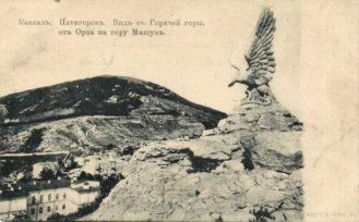 Ретро Пятигорск. Часть 03
