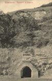 retro pyatigorsk 0024 1 102x160 - Ретро Пятигорск. Часть 03