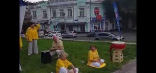 v pyatigorske nachala rabotat za 520x245 - В Пятигорске начала работать запрещенная китайская секта