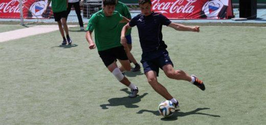 Региональный турнир дворовых команд «Кожаный мяч - 2017»