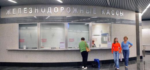 energetik 20170705 520x245 - Глубину продажи билетов на поезда дальнего следования увеличат вдвое