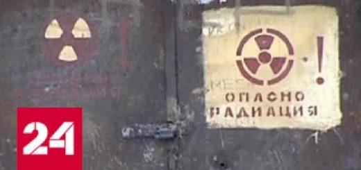 uranovyj kurort 520x245 - Урановый курорт