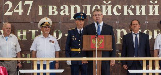 Губернатор Владимир Владимиров поздравил с Днем ВДВ