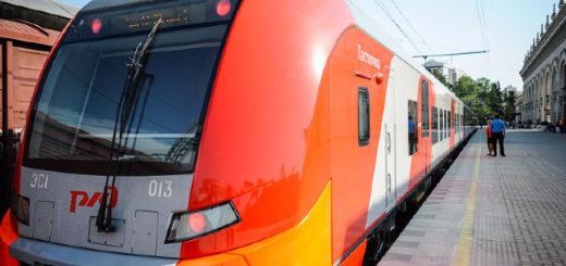 Поезд «Ласточка» свяжет Краснодар и Кисловодск с 1 апреля
