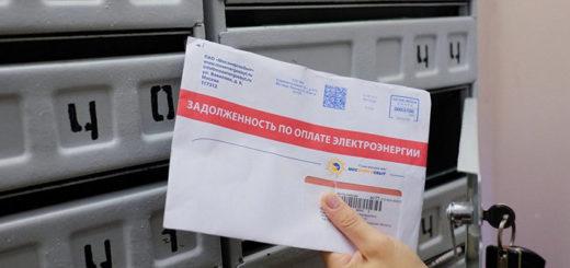 energetik 20180316 002 520x245 - Управляющие компании могут лишить права взимать плату за воду и свет