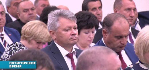 «Пятигорское Время» от 21 сентября 2017 г.