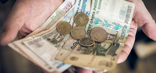 В Ставропольском крае установлена величина прожиточного минимума на 2019 год